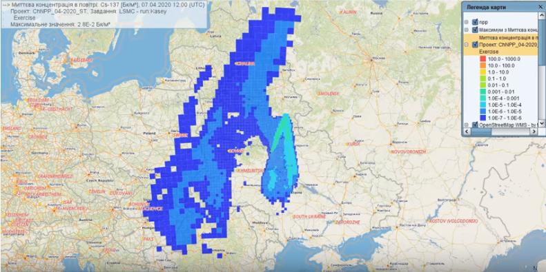 Zrzut ekranu z filmu o radioaktywnej chmurze