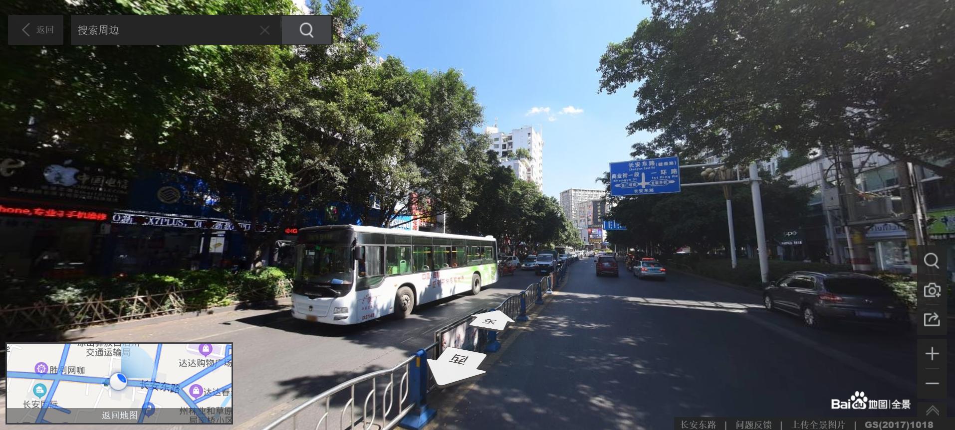 Na Baidu Maps można obejrzeć ulicę, gdzie nakręcono wideo
